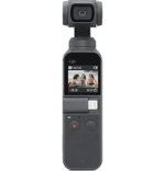 Прокат DJI Osmo Pocket в СПб